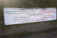 … while nearby was our banner for the Model Railway Exhibition!