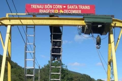 …before the gantry board is changed. Only 109 days to Christmas!