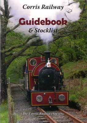 2009 Guide Book & Stock List